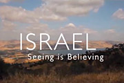 Israel Seeing is Believing