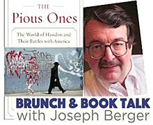 Talk with Joseph Berger