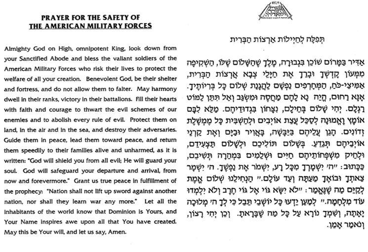 memorial-day-prayer